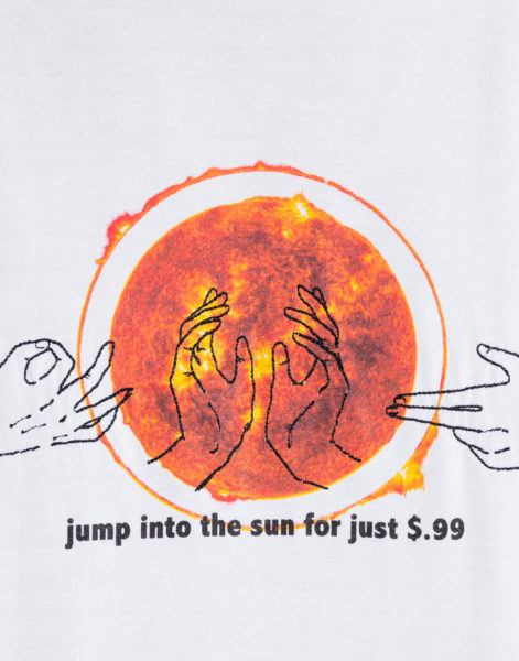 солнце б 1