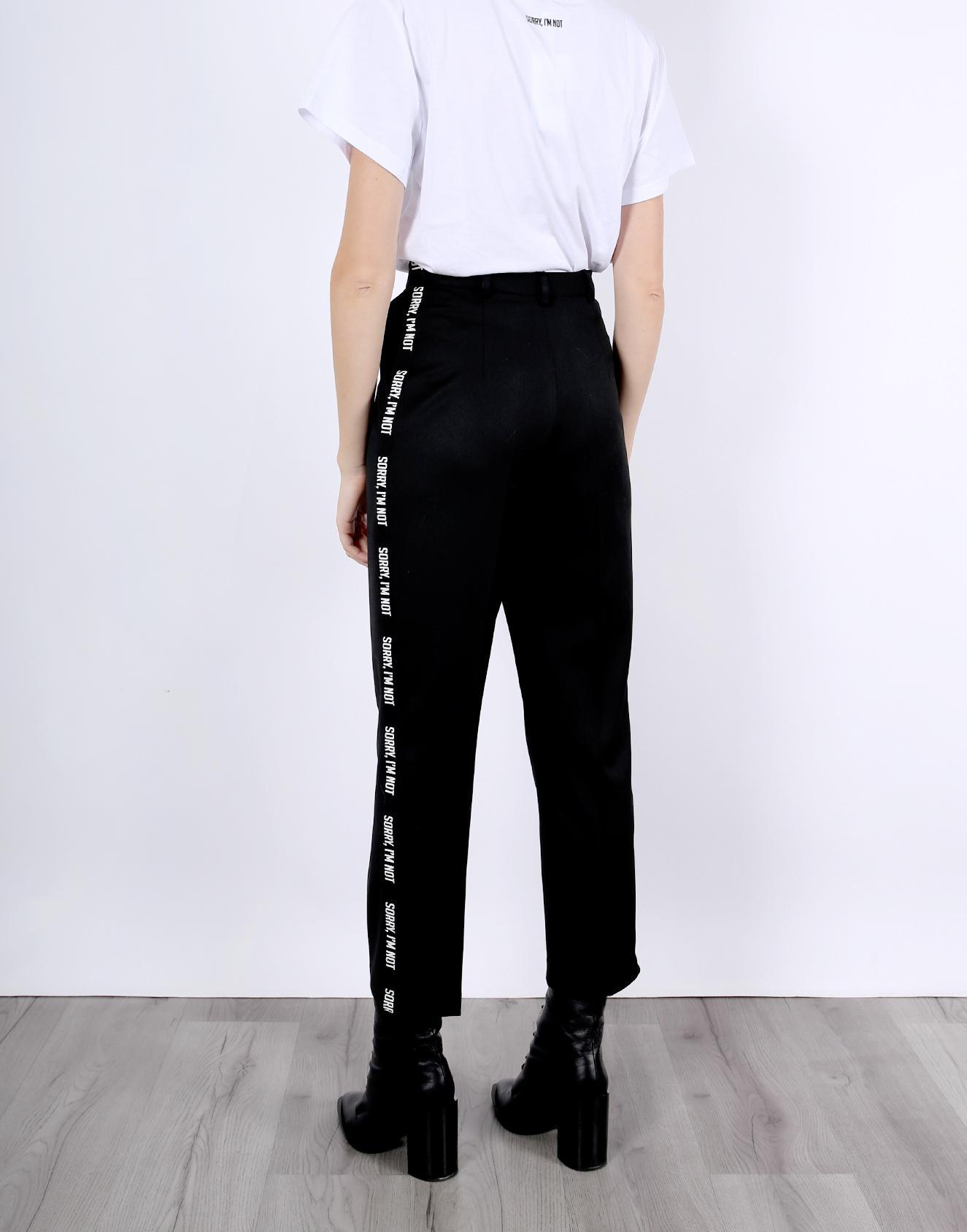 брюки ч 1