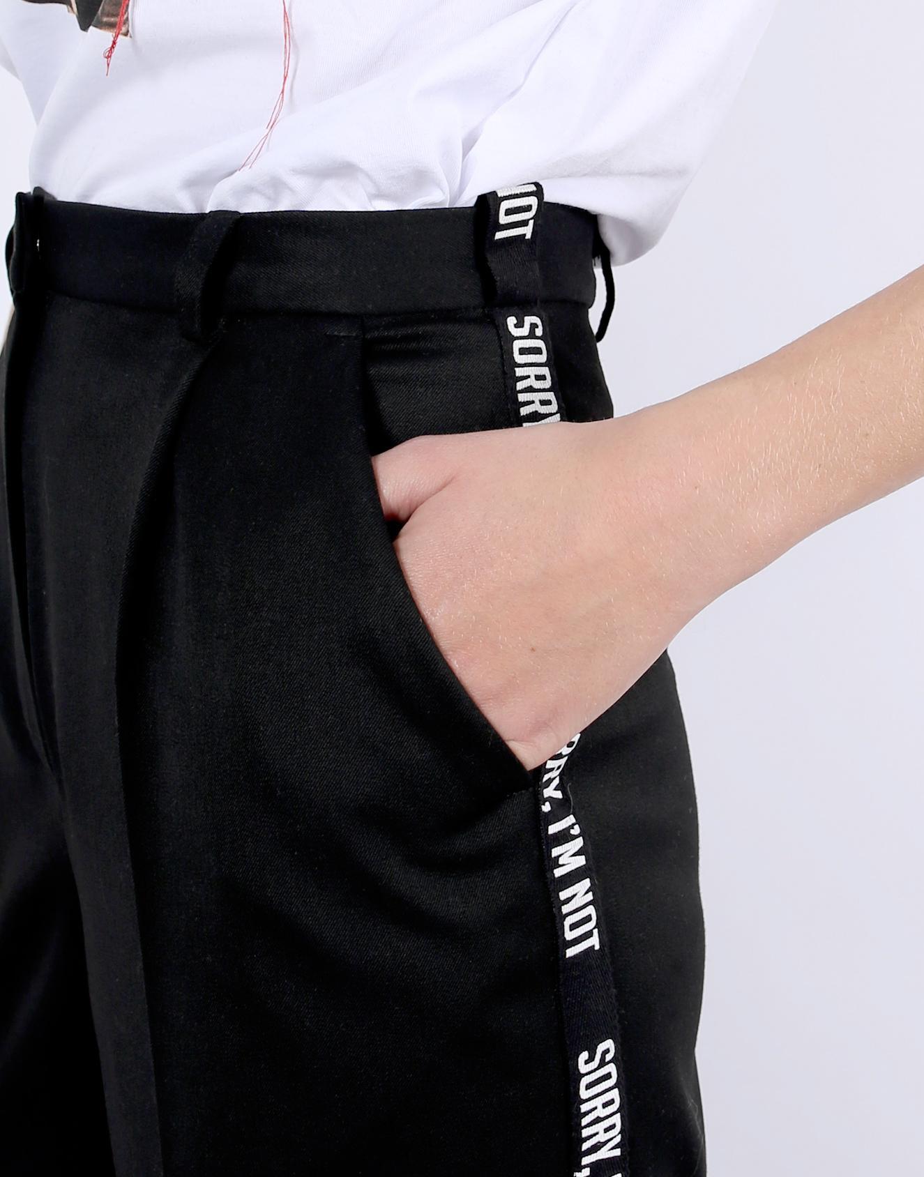 брюки ч 2
