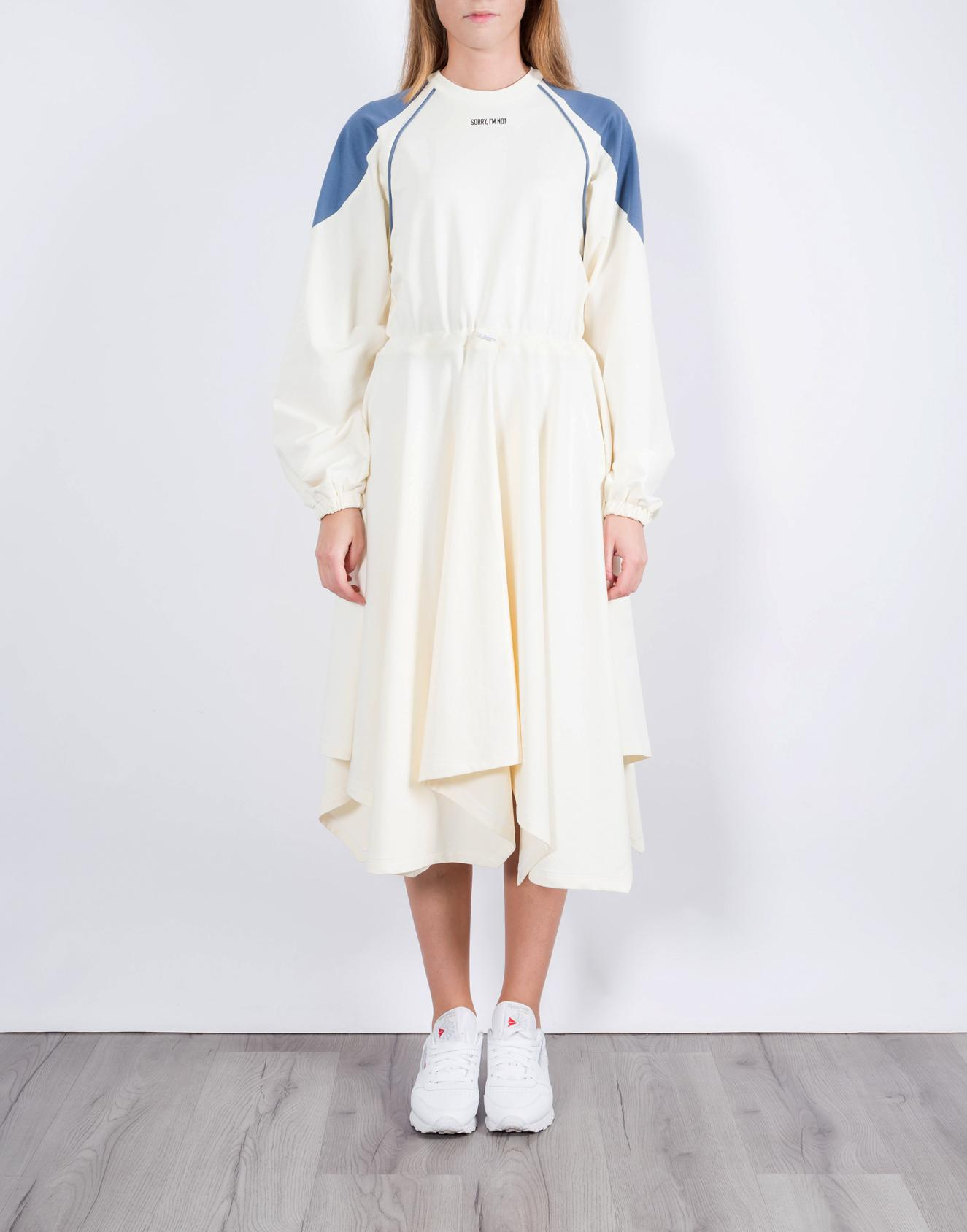 BLUE SHOULDERS DRESS
