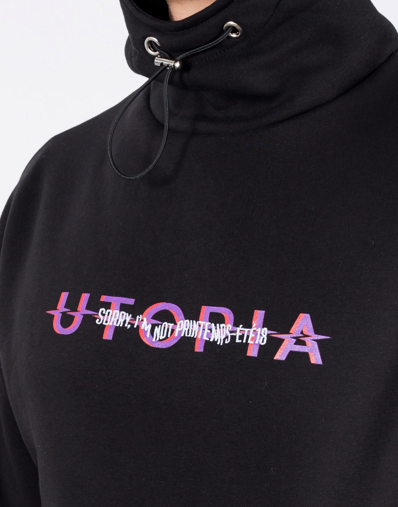 утопия худ м 1