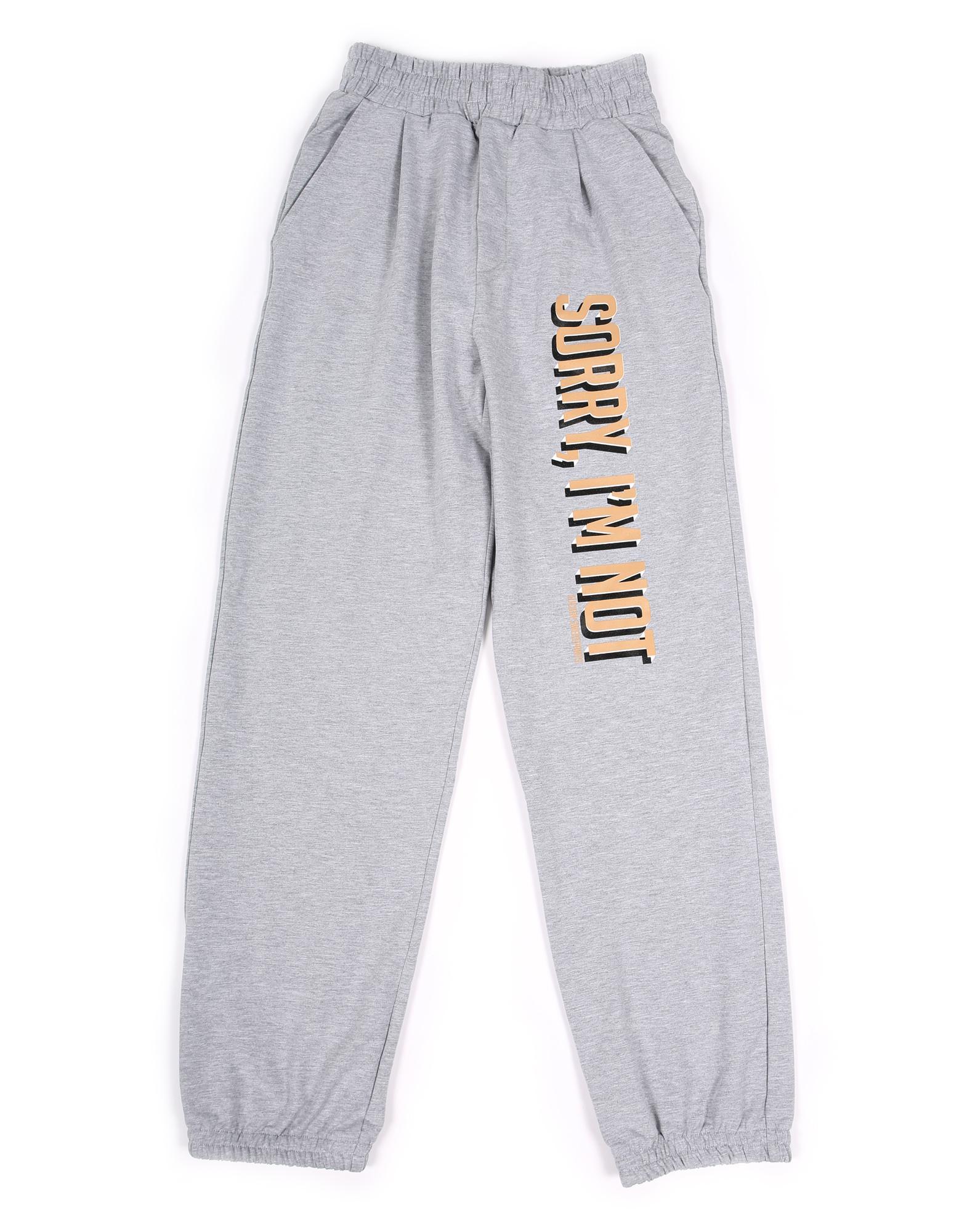 pants10